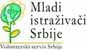 Mladi istraživači Srbije